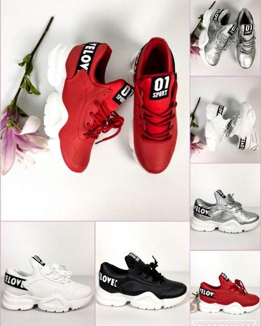 pantofi sport din imitație de piele având închidere cu șiret și talpă groasă