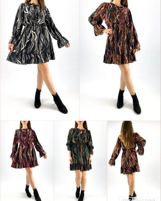 rochia damă cu imprimeu animal print color,